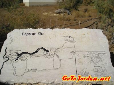 Карта на Месте Крещения Иисуса Христа