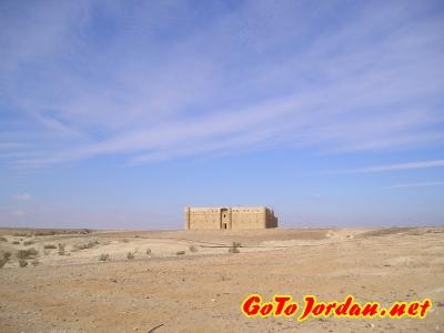 Каср Аль Харрана