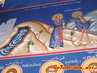 Современная фреска в православном храме в Аммане. Св.прп.Мария и авва Зосима
