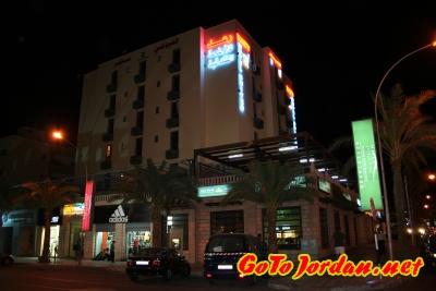 Отель Rae'd 3*