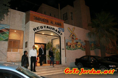 Ресторан Tawaheen Al-Hawa в Аммане