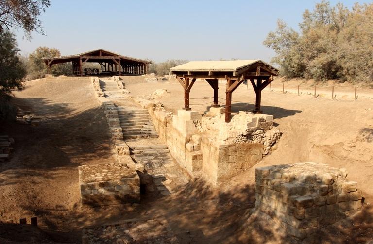 Место Крещения на реке Иордан, Вифавара