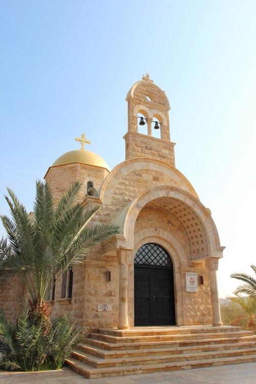 Храм святого Пророка и Предтечи Христова Иоанна на реке Иордан. Фото
